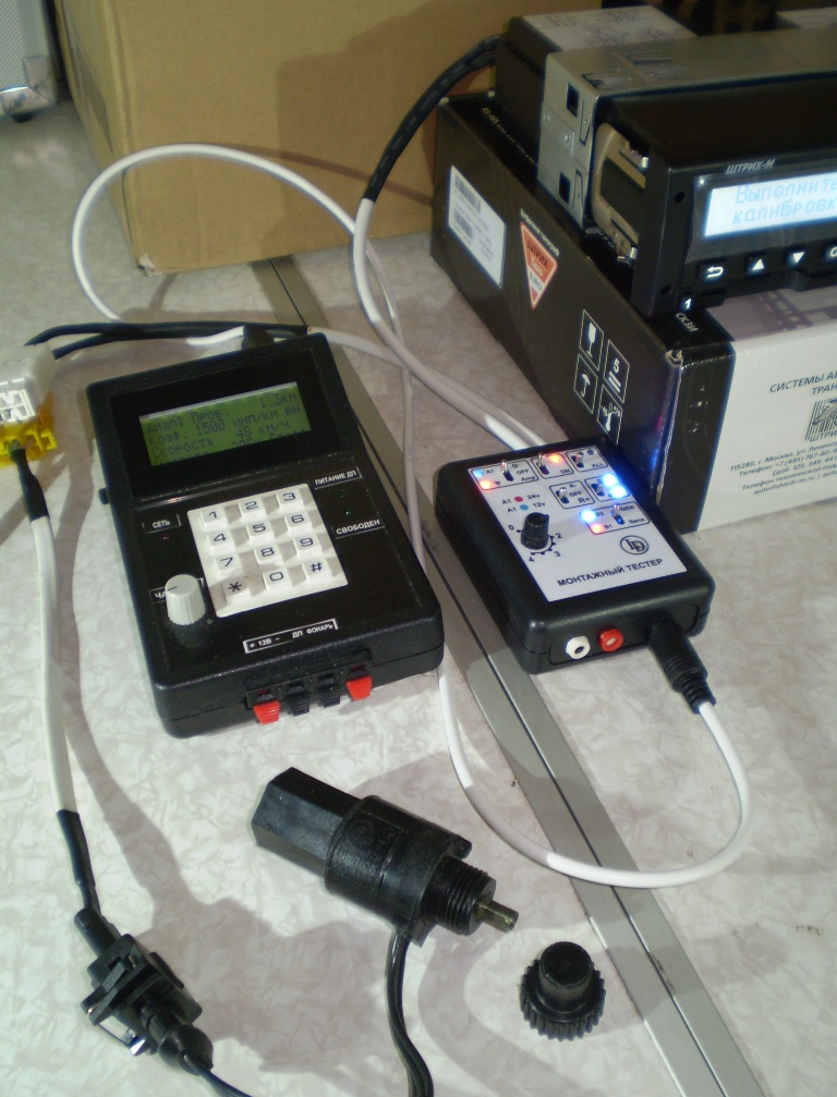 http://taho.dealline.ru//images/equipment/tester15.JPG